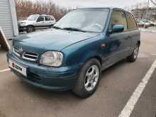 Омск Micra 2000