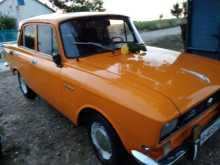 Красноперекопск 2140 1978