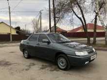 Кемерово 2110 2010