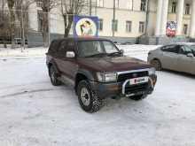 Екатеринбург Hilux Surf 1993