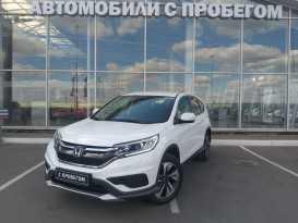 Воронеж CR-V 2015