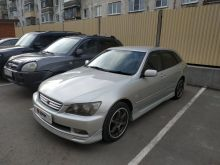 Барнаул Altezza 2003