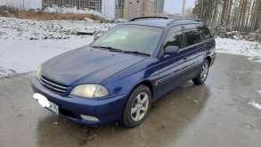 Екатеринбург Caldina 2000