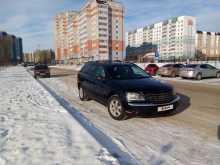 Барнаул Pacifica 2005