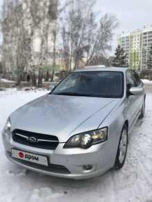 Челябинск Legacy B4 2003