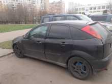 Москва Focus 2000