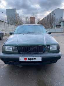 Люберцы 850 1995