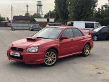 Краснодар Impreza WRX STI