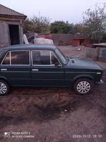 Павловск 2106 1996
