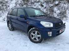 Пермь RAV4 2000