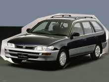 Пенза Corolla 1996
