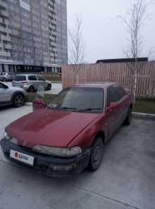 Новосибирск Integra 1991
