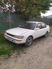 Севастополь Corolla 1992