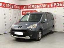 Москва Partner Tepee 2010