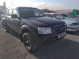 Кызыл Ranger 2007