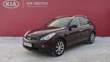 Новосибирск Infiniti QX50 2014