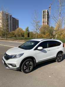 Уфа CR-V 2016