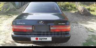 Краснодар ES300 1996