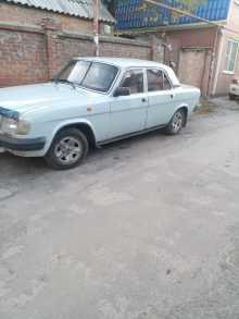 Ростов-на-Дону 3110 Волга 1997