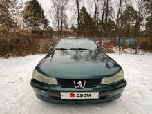 Ковров 406 2001