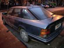 Москва Scorpio 1986