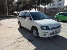 Симферополь RVR 1998