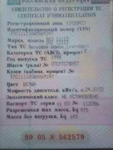 Краснодар 1111 Ока 1998