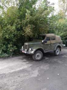 Ленинск-Кузнецкий 69 1971