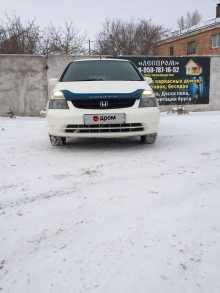 Омск Stream 2003