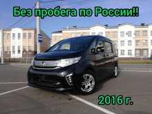 Краснодар Stepwgn 2016