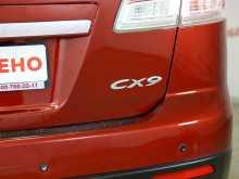 Москва CX-9 2008