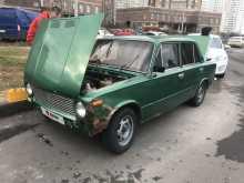 Москва 2101 1982