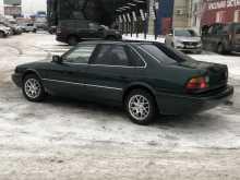 Сургут 800 1993