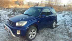 Нижнекамск RAV4 2001