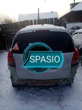 Новоалтайск Corolla Spacio