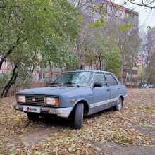 Ростов-на-Дону 1-Series 1979