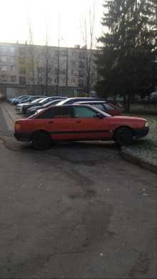 Кингисепп 80 1989