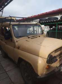 Куса 469 1997