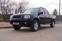 Нижний Новгород Frontier 2001