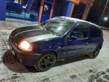 Омск Clio 2000