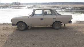 Ангарск 412 1993