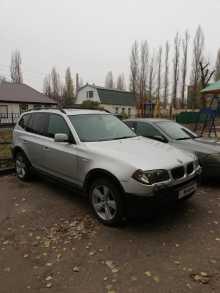 Воронеж X3 2004