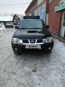 Красноуфимск NP300 2009