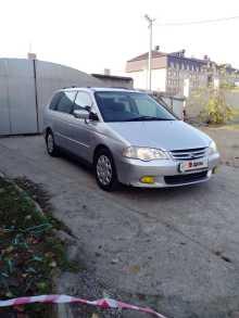 Краснодар Odyssey 2000