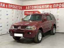 Москва Montero Sport 2001