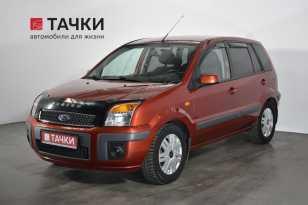 Иркутск Fusion 2009
