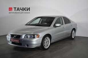 Иркутск S60 2006