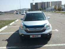 Анапа CR-V 2009