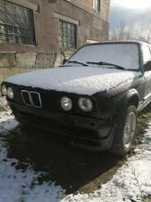 Новосибирск 3-Series 1984