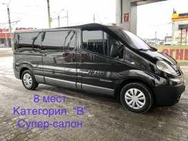 Иркутск Trafic 2007